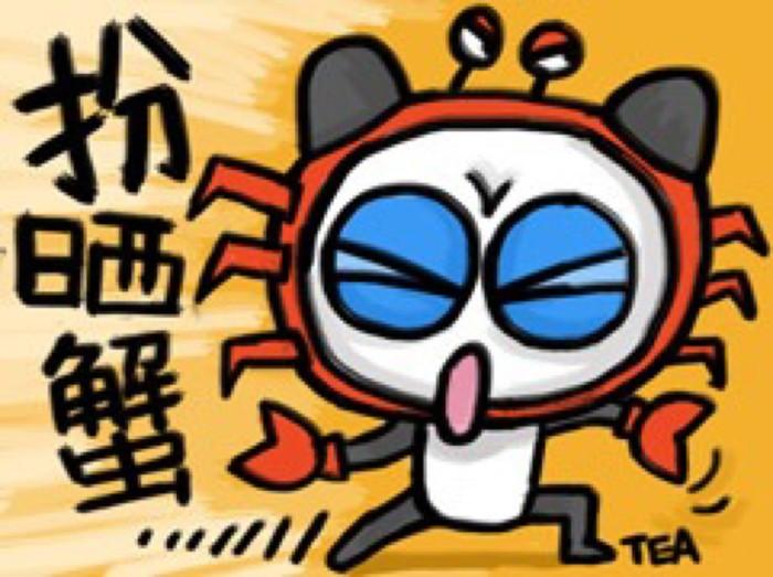 箩底橙,用广州话趣说蔬果。